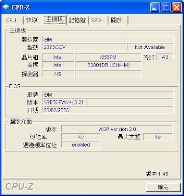 CPU-Z v1.45