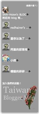 Taiwan Blogger Map