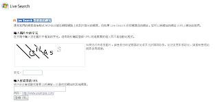 MSN Search URL 登錄網頁