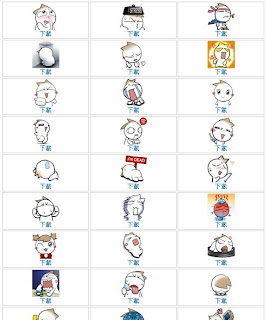 可愛的MSN 表情圖示(動態圖示)