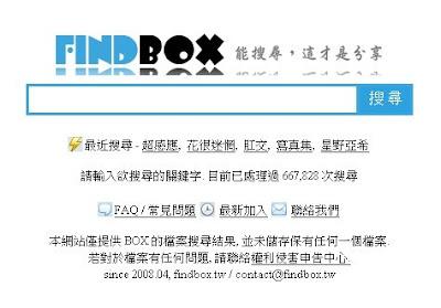 FINDBOX