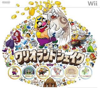 Wii 壞莉歐搖動樂園