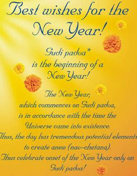 Hindu new year greetings images wallpaper directory hindu new year wishes merry christmas and happy new year 2018 m4hsunfo