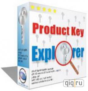 جديد برنامج Product Key Explorer لجلب السيريالات ولتفعيل كافه البرامج مع السيريال