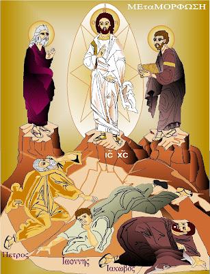 moses and elijah meet jesus face