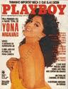 fev86YM Meme das capas da Playboy