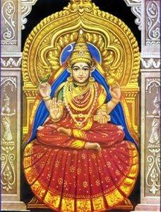 Sringeri Sharada Peetham History | RM.
