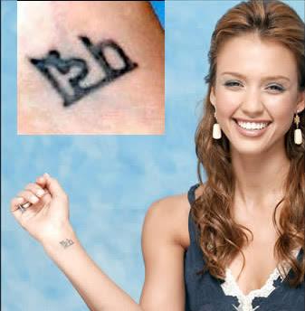 Jessica Alba tetovanie obrázky