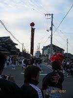 才天満宮 秋祭り!!
