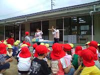幼稚園子供体操!!
