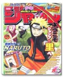 Baixar - Mangá 442 Naruto - Português