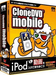 Download - CloneDVD Mobile 1.6.1.2