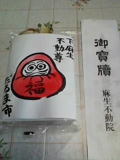 CLICK for original link ... kokubu_hoshinoya