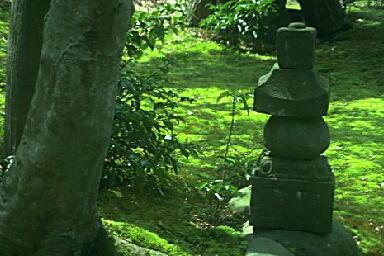 [stonemarker.jpg]