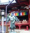 Izuna Gongen Hall at Mt. Takao .. CLICK for more photos
