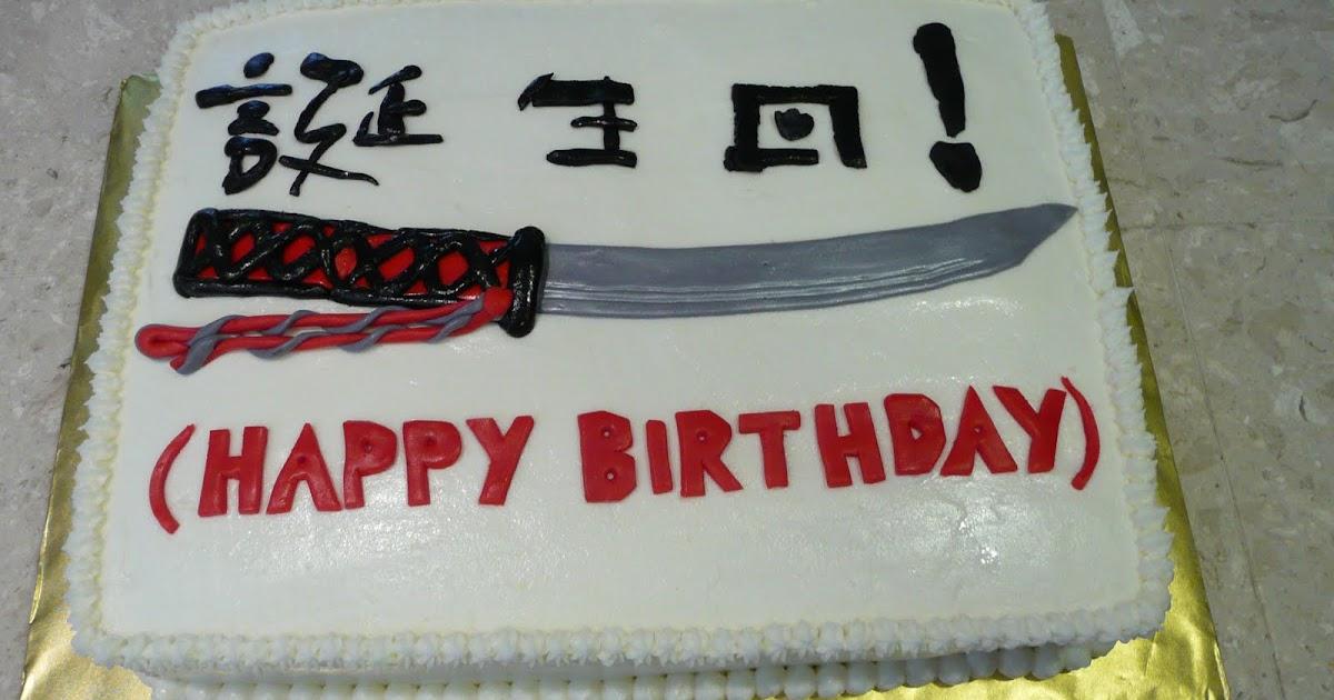 Birthday Cake That Says Jason On It