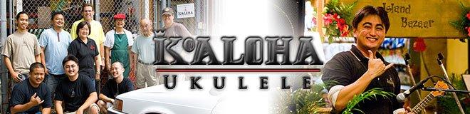 KoAloha Ukulele Hawaii
