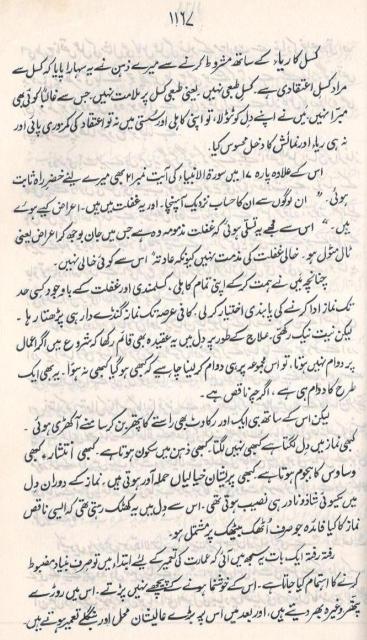Shahab Nama Pdf Book
