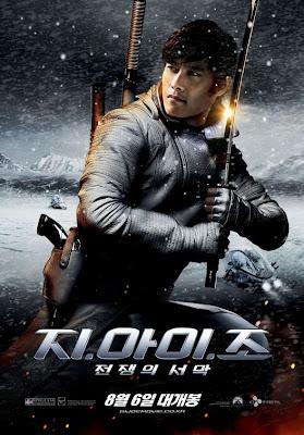 Byun Hun Lee Storm Shadow - GI Joe Movie