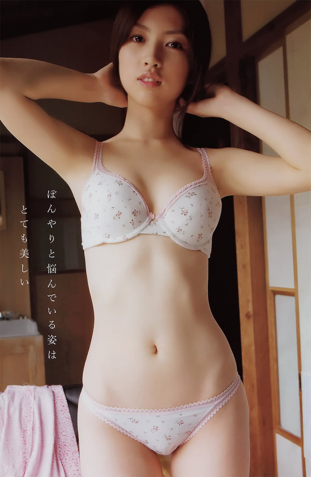 Azusa Toagayashi A Japanese Gravure Idol - Cute Japanese -9217