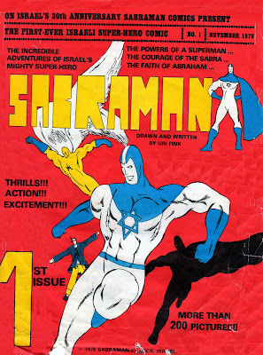 cover of the first issue of Sabraman