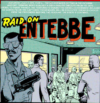 introductory panel for 'Raid on Entebbe'