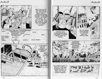 Tezuka's brief recounting of Israeli statehood and its aftermath