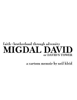 Migdal David title page