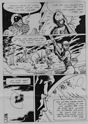 page 20 of Israel2