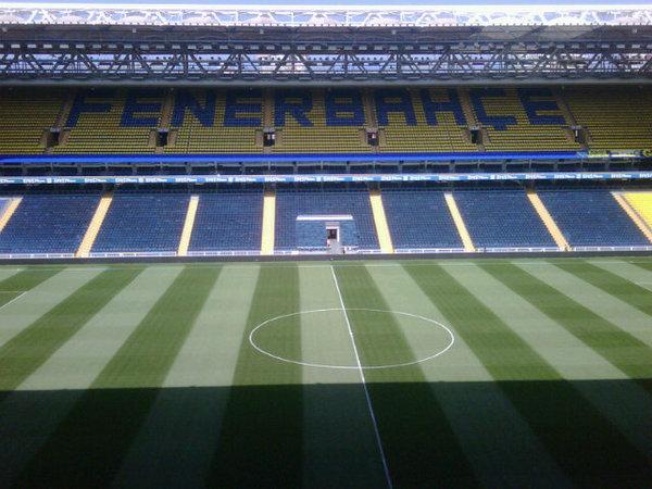 Sukru Saracoglu Stadyumu Galatasaray Sozluk