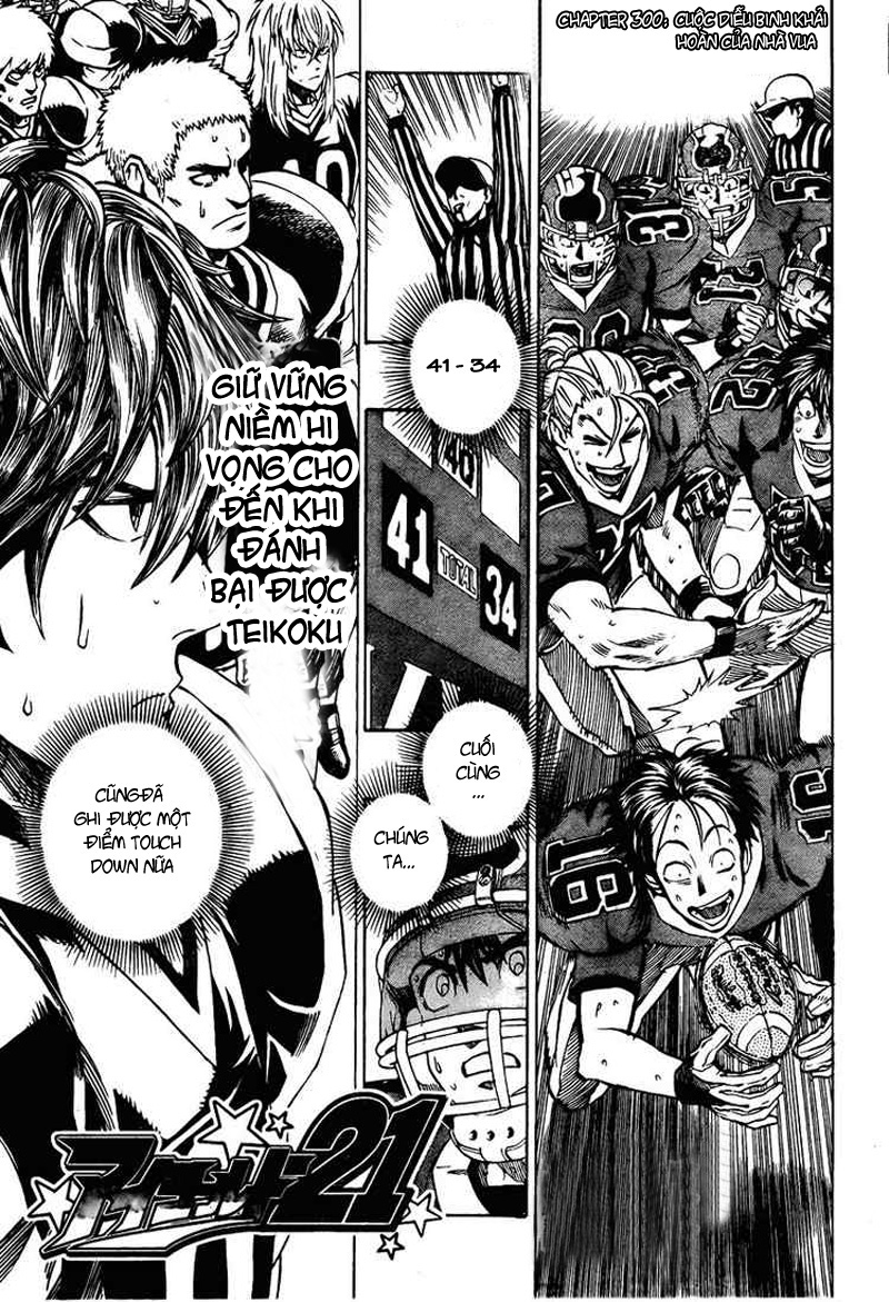 Eyeshield 21 chapter 300 trang 1