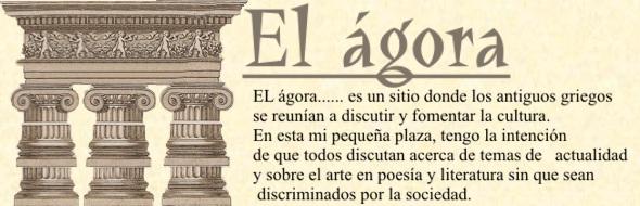 EL AGORA