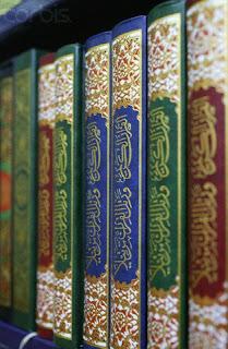 Huzur Sohna Saeen rahmatullah alleye - (From Wikipedia