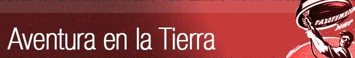 AVENTURA EN LA TIERRA