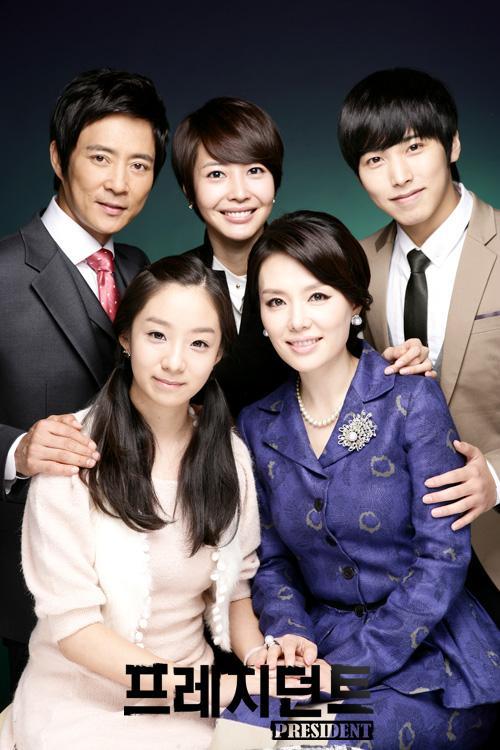 Yaksha korean drama download - Tokko episode 2 english dub