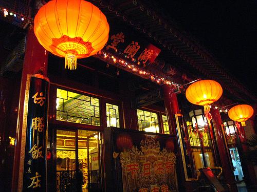 Donde comer en Pekin