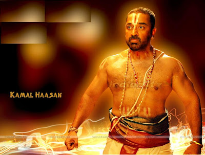 Bjp Kamal Wallpaper
