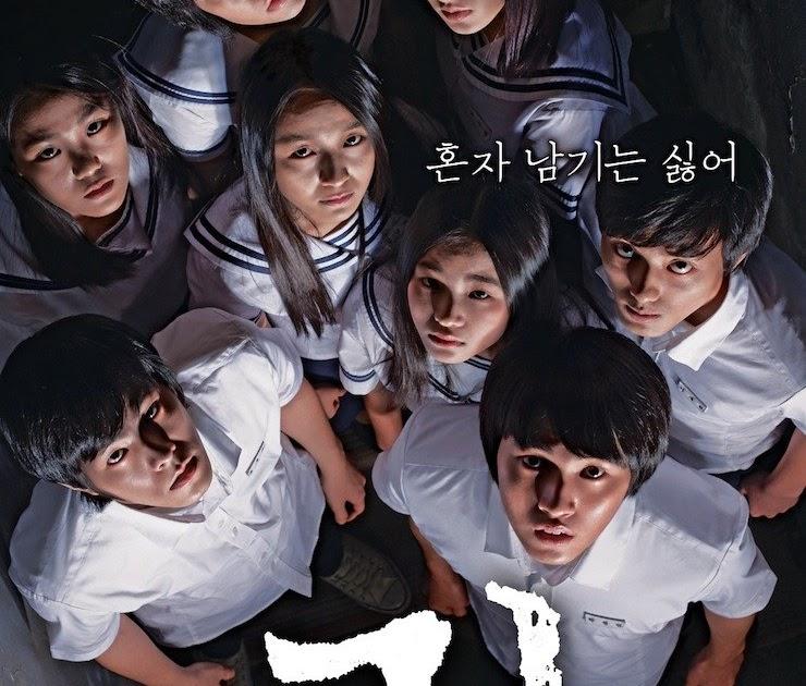 Korean Box Office: Ghost Korean Movie 2010
