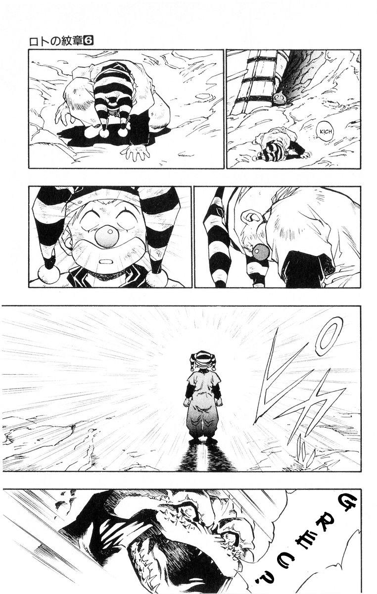 Dragon Quest: Emblem of Roto chapter 20 trang 45