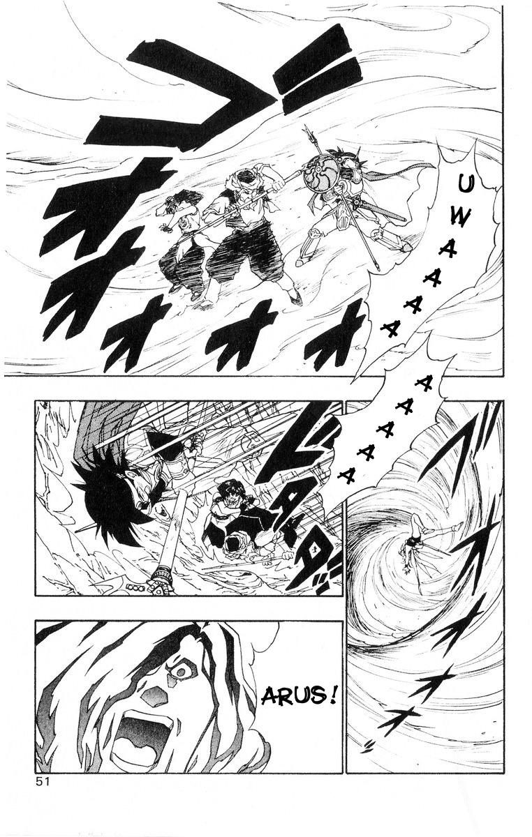 Dragon Quest: Emblem of Roto chapter 20 trang 13