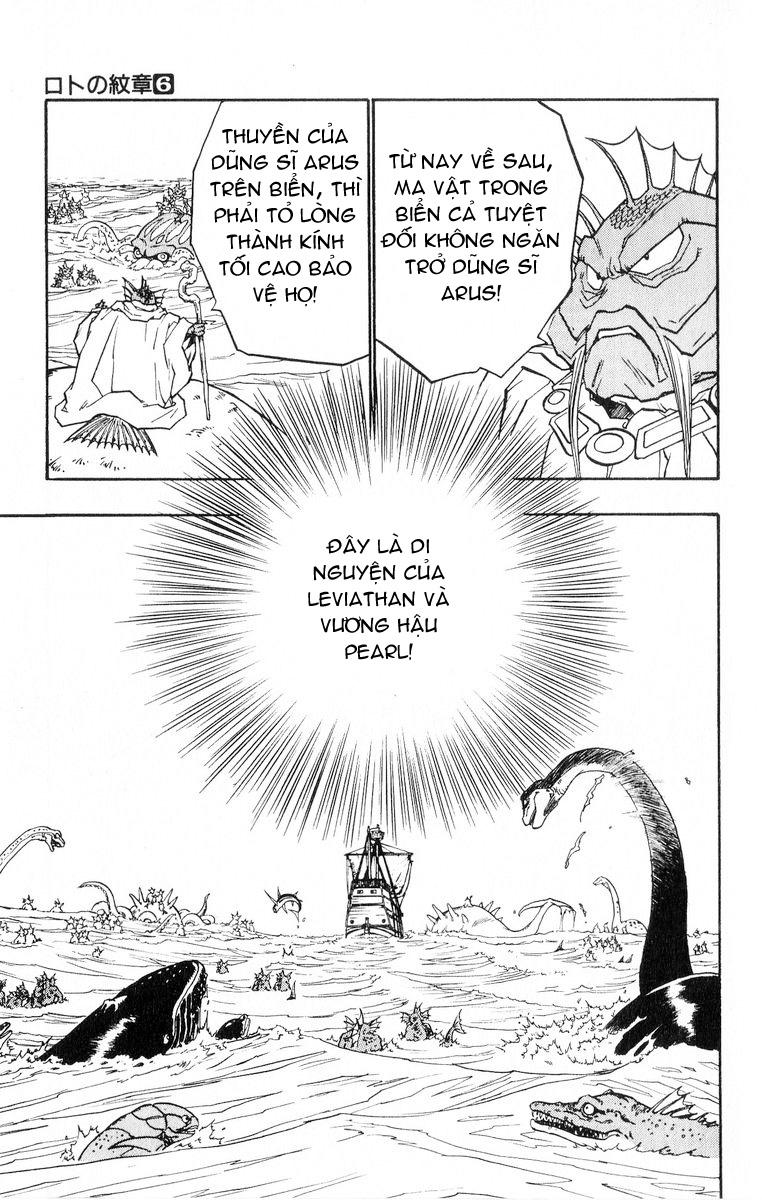 Dragon Quest: Emblem of Roto chapter 20 trang 81
