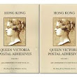 Queen Victoria stamps set Hong Kong record ~ DAILY DOSE OF EVERYTHING