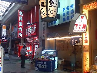 Otro sitio más de estos con anuncios de prostitutas y locales de alterne. A su lado dos edificios de restaurantes, entre los que se encuentra un bar de tapas español.