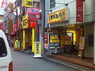 Los carteles amarillos y negros son de dos Muryou Annaisho. Justo al lado, una brasería. Como dirian algunos extremistas, 'la carne llama a la carne' xD