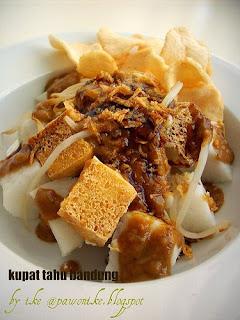 Kupat Tahu Bandung : kupat, bandung, PAWONIKE, Kitchen, Rules...:, Kupat, Bandung