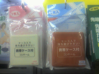 condom with a carry case red and white