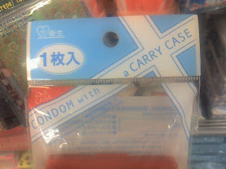 condom with a carry case