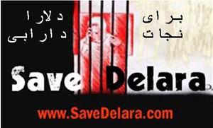 Delara banner via www.savedelara.com