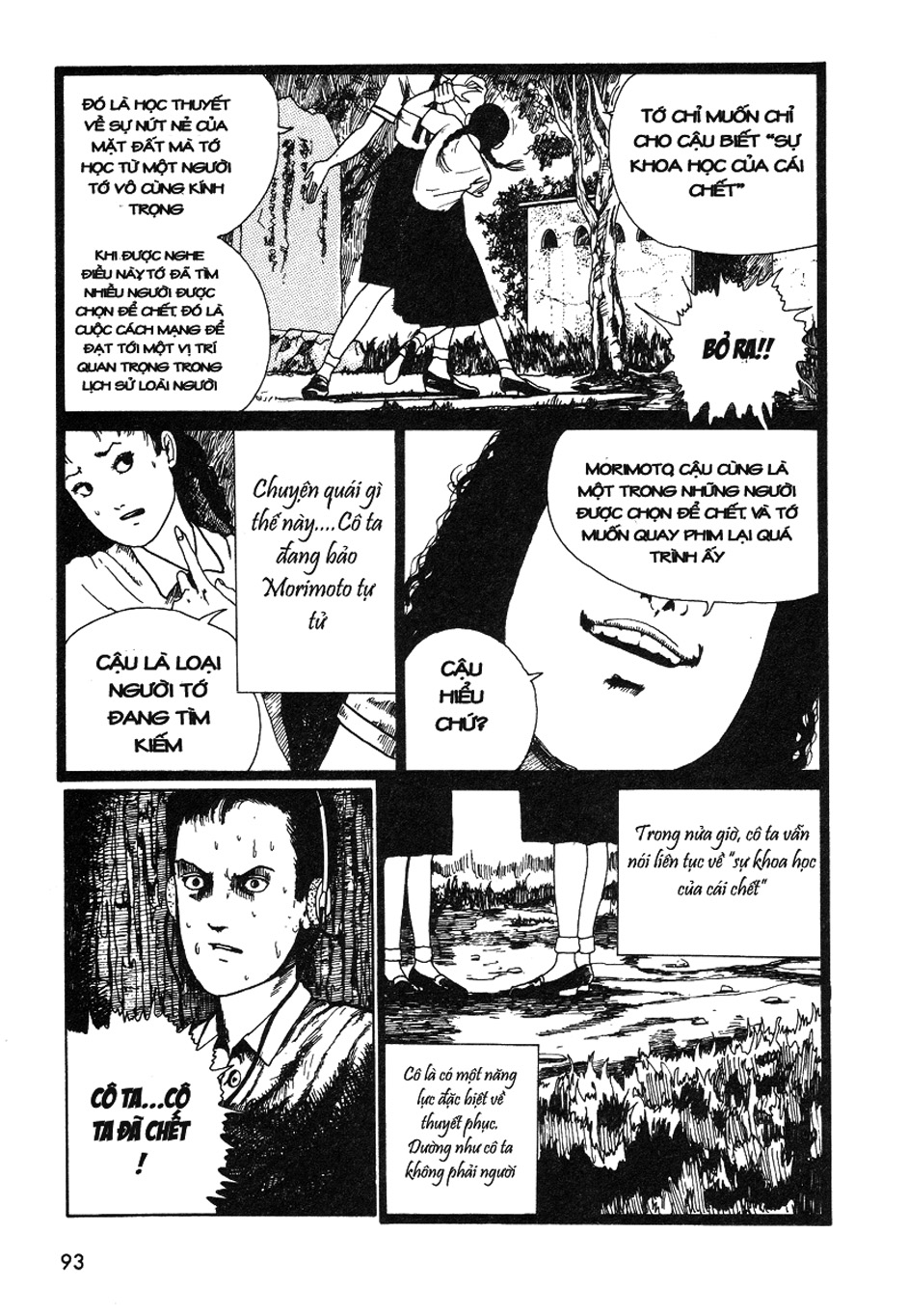 Museum of terror chap 4: tư tưởng ma quỷ trang 7