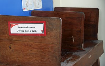 Writing desk at the Phuket post office museum